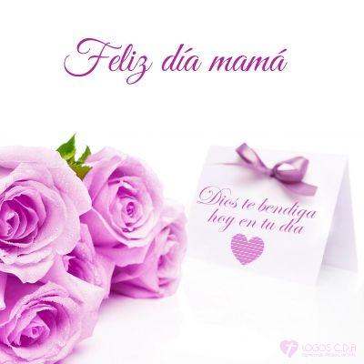 mamita te amo